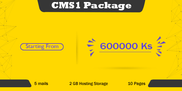 CMS Package 1