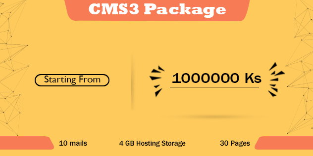 CMS Package 3