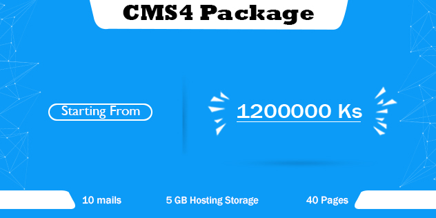 CMS Package 4